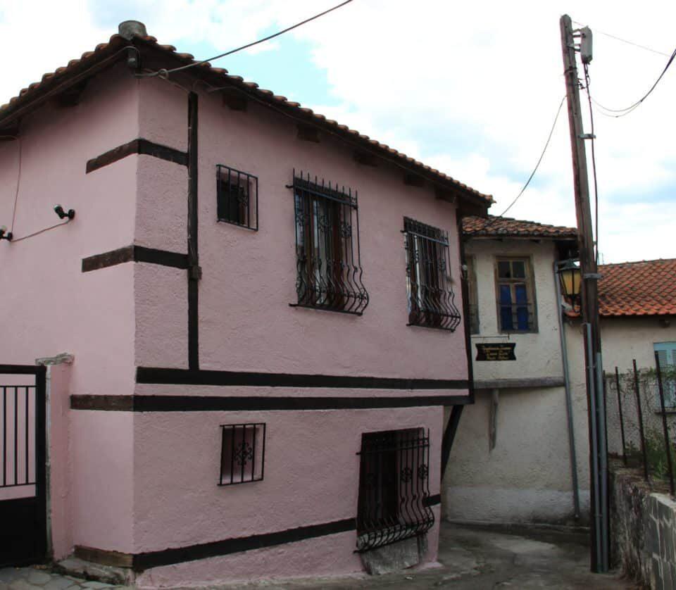 Xenios Zeus Guest House